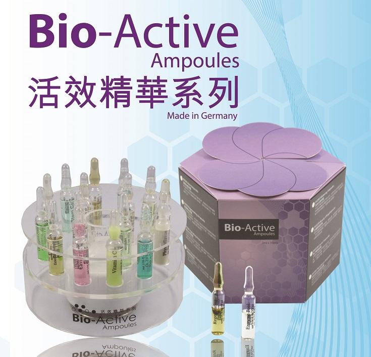 bio active ampoules的圖片搜尋結果